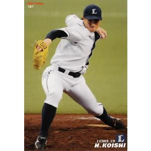 カルビー 2012プロ野球チップス第3弾 レギュラー 161 小石博孝 (埼玉西武ライオンズ)|jambalaya