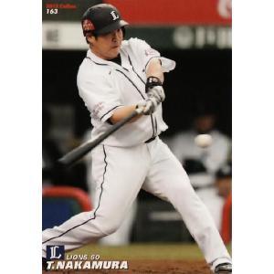 カルビー 2012プロ野球チップス第3弾 レギュラー 163 中村剛也 (埼玉西武ライオンズ)|jambalaya