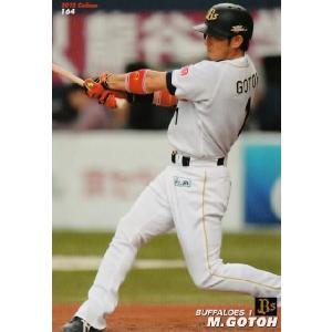 カルビー 2012プロ野球チップス第3弾 レギュラー 164 後藤光尊 (オリックス・バファローズ)|jambalaya