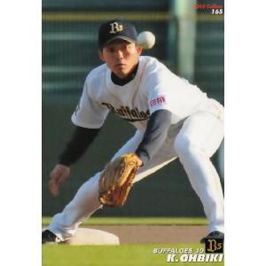 カルビー 2012プロ野球チップス第3弾 レギュラー 165 大引啓次 (オリックス・バファローズ)|jambalaya
