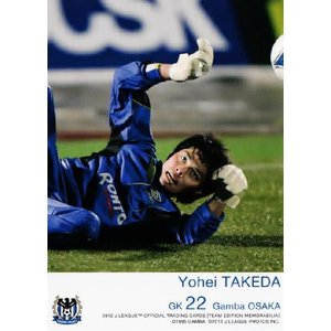 Jカード TEメモラビリア ガンバ大阪 2012 レギュラー GO22 武田洋平