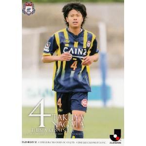 2012Jカード 2nd レギュラー 483 永田拓也 (ザスパ草津)