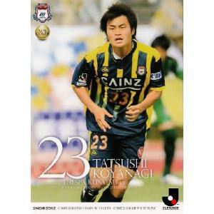 2012Jカード 2nd レギュラー 488 小柳達司 (ザスパ草津)