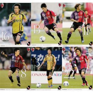 2012Jカード2nd 【チームコンプリートセット】 京都サンガ 全6種 ※インサートを除く|jambalaya