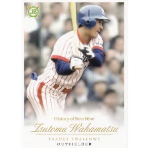 プロ野球OBクラブ2012 ヒストリー・オブ・ベストナイン 第一集 レギュラー 22 若松勉 (ヤクルトスワローズ)|jambalaya