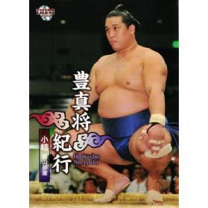 BBM 大相撲カード 2012 レギュラー 09 豊真将 紀行|jambalaya