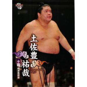 BBM 大相撲カード 2012 レギュラー 51 土佐豊 祐哉