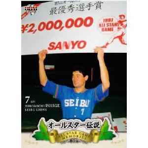 BBM2013 オールスター伝説 80's レギュラー 05 石毛宏典 (西武ライオンズ)|jambalaya