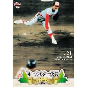 BBM2013 オールスター伝説 80's レギュラー 08 今井雄太郎 (阪急ブレーブス)|jambalaya