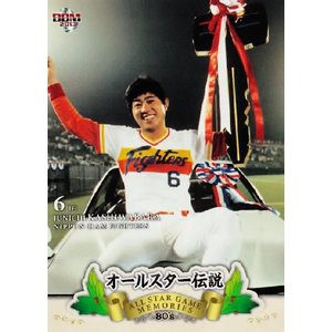 BBM2013 オールスター伝説 80's レギュラー 19 柏原純一 (日本ハムファイターズ)|jambalaya