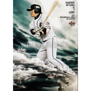 2013BBMベースボールカード 1st レギュラー 【CROSS WIND】 CW064 片岡治大...
