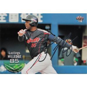 2013BBMベースボールカード 2nd レギュラー 【銀箔サインパラレル】 499 ミレッジ (東...