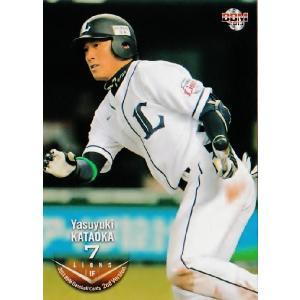 2013BBMベースボールカード 2nd レギュラー 584 片岡治大 (埼玉西武ライオンズ)