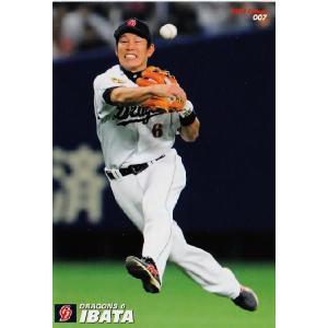 【007 井端弘和 (中日ドラゴンズ)】カルビー 2013プロ野球チップス第1弾 レギュラー|jambalaya