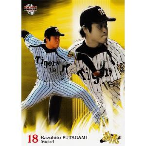 BBM 阪神タイガース カードセット 「若虎2013」 レギュラー 03 二神一人|jambalaya