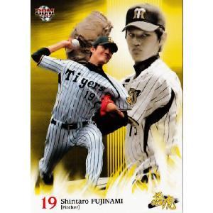 BBM 阪神タイガース カードセット 「若虎2013」 レギュラー 04 藤浪晋太郎|jambalaya
