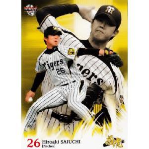 BBM 阪神タイガース カードセット 「若虎2013」 レギュラー 05 歳内宏明|jambalaya