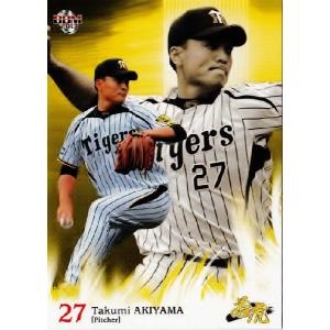 BBM 阪神タイガース カードセット 「若虎2013」 レギュラー 06 秋山拓巳|jambalaya