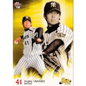 BBM 阪神タイガース カードセット 「若虎2013」 レギュラー 07 田面巧二郎|jambalaya