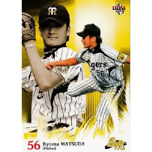 BBM 阪神タイガース カードセット 「若虎2013」 レギュラー 11 松田遼馬|jambalaya