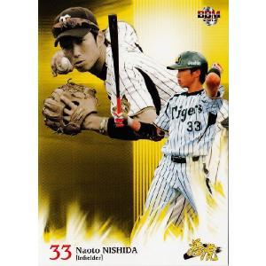 BBM 阪神タイガース カードセット 「若虎2013」 レギュラー 18 西田直斗|jambalaya