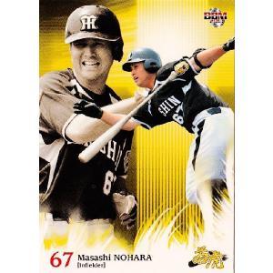 BBM 阪神タイガース カードセット 「若虎2013」 レギュラー 20 野原将志|jambalaya