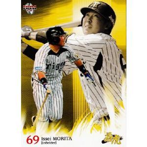 BBM 阪神タイガース カードセット 「若虎2013」 レギュラー 21 森田一成|jambalaya