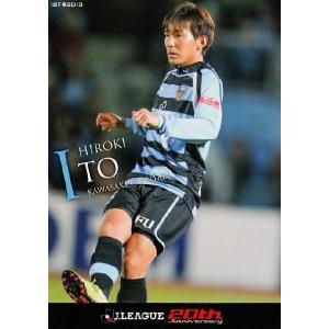 2013Jカード1st レギュラー 049 伊藤宏樹 (川崎フロンターレ) jambalaya