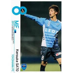 Jカード TEメモラビリア 横浜FC 2013 レギュラー 09 佐藤謙介|jambalaya