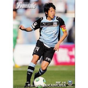 2013カルビーJリーグチップス 第1弾 レギュラー 028 中村憲剛 (川崎フロンターレ) jambalaya