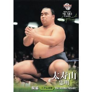 BBM2013 大相撲カードレジェンド 〜GLORY〜 レギュラー 29 関脇 太寿山 忠明|jambalaya