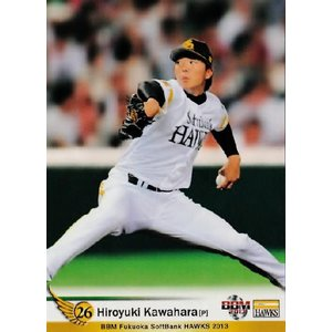 12 【川原弘之】BBM 福岡ソフトバンクホークス 2013 レギュラー