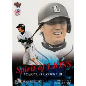 BBM 埼玉西武ライオンズ 2013 レギュラー 【Spirit of LIONS】 L96 片岡治...