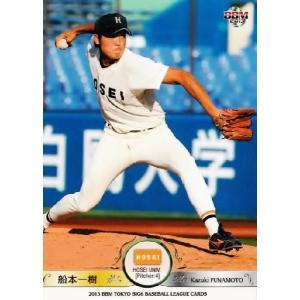 2013BBM 東京六大学野球カードセット レギュラー 02 船本一樹 (法政大学)|jambalaya