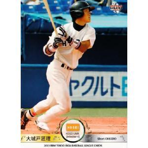 2013BBM 東京六大学野球カードセット レギュラー 03 大城戸匠理 (法政大学)|jambalaya