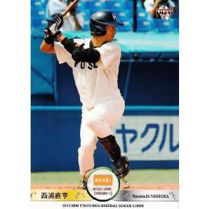2013BBM 東京六大学野球カードセット レギュラー 04 西浦直亨 (法政大学)|jambalaya
