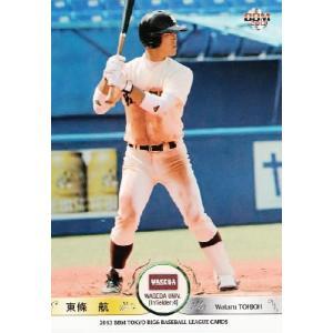 2013BBM 東京六大学野球カードセット レギュラー 07 東條航 (早稲田大学)|jambalaya