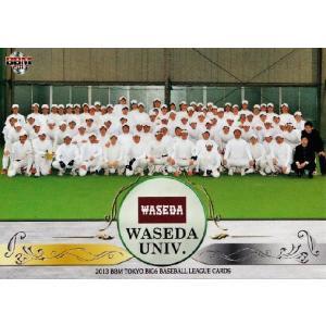 2013BBM 東京六大学野球カードセット レギュラー 12 集合写真 (早稲田大学)|jambalaya