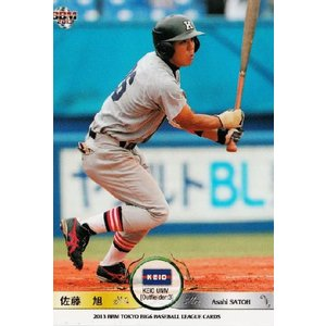 2013BBM 東京六大学野球カードセット レギュラー 14 佐藤旭 (慶應義塾大学)|jambalaya