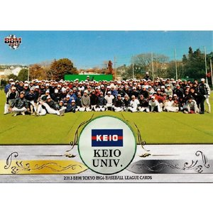 2013BBM 東京六大学野球カードセット レギュラー 18 集合写真 (慶應義塾大学)|jambalaya