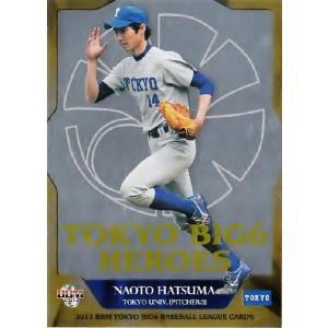 2013BBM 東京六大学野球カードセット インサート SP06 初馬眞人 (東京大学)|jambalaya