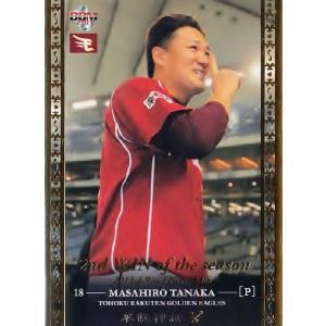 BBM 田中将大ベースボールカードセット2013 不敗神話 レギュラー 02 2勝目(4月9日、vs日本ハム)|jambalaya