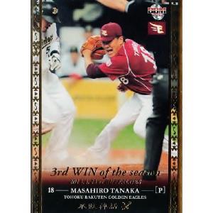 BBM 田中将大ベースボールカードセット2013 不敗神話 レギュラー 03 3勝目(4月23日、vsオリックス)|jambalaya