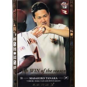 BBM 田中将大ベースボールカードセット2013 不敗神話 レギュラー 04 4勝目(5月1日、vs日本ハム)|jambalaya