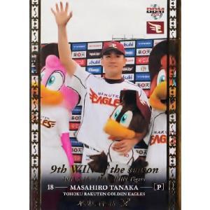 BBM 田中将大ベースボールカードセット2013 不敗神話 レギュラー 09 9勝目(6月16日、vs阪神)|jambalaya