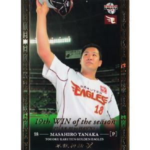 BBM 田中将大ベースボールカードセット2013 不敗神話 レギュラー 19 19勝目(8月30日、vsソフトバンク)|jambalaya