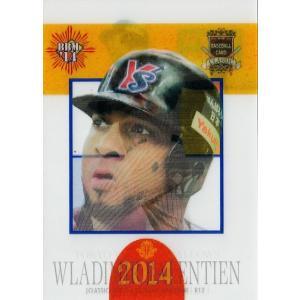 【バレンティン (東京ヤクルトスワローズ) 】BBM ベースボールカードCLASSIC2014【RunProducers】100枚限定 (095/100)|jambalaya