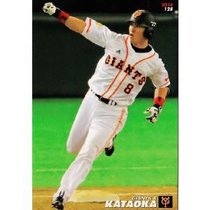 【128 片岡治大 (読売ジャイアンツ)】カルビー 2014プロ野球チップス第2弾 レギュラー