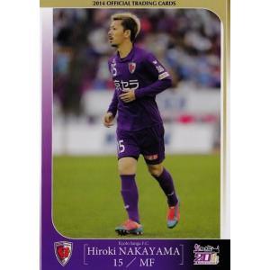 【クラブ発行】2014 京都サンガ オフィシャルカード レギュラー KP14 中山博貴|jambalaya