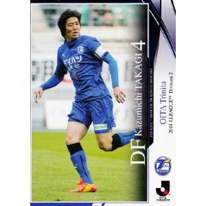 2014 Jリーグオフィシャルカード...